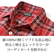 エイトジー,EIGHT-G,スペック染め,ワークシャツ,半袖,8SS-29