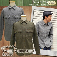 カラー,エイトジー,EIGHT-G,長袖,ツイードワークシャツ,ツイードシャツ,8LS-35