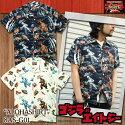 エイトジー,ゴジラ,コラボアロハシャツ,ハワイアンシャツ,8as-g01