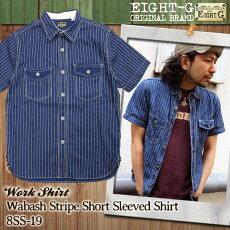 エイトジー,EIGHT-G,ウォバッシュ,ワークシャツ,8SS-19