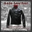 エアロレザー AERO LEATHER レザージャケット 革ジャン 革 メンズ Bootlegger STF Heavy Front Quarter Horsehide [送料無料]