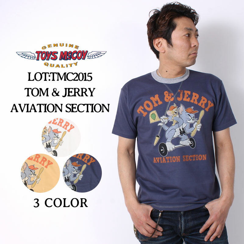 トップス, Tシャツ・カットソー  T TMC2015 TOYS McCOY MILITARY TEE SHIRT WARNER BROS. TOMJERRY AVIATION SECTION
