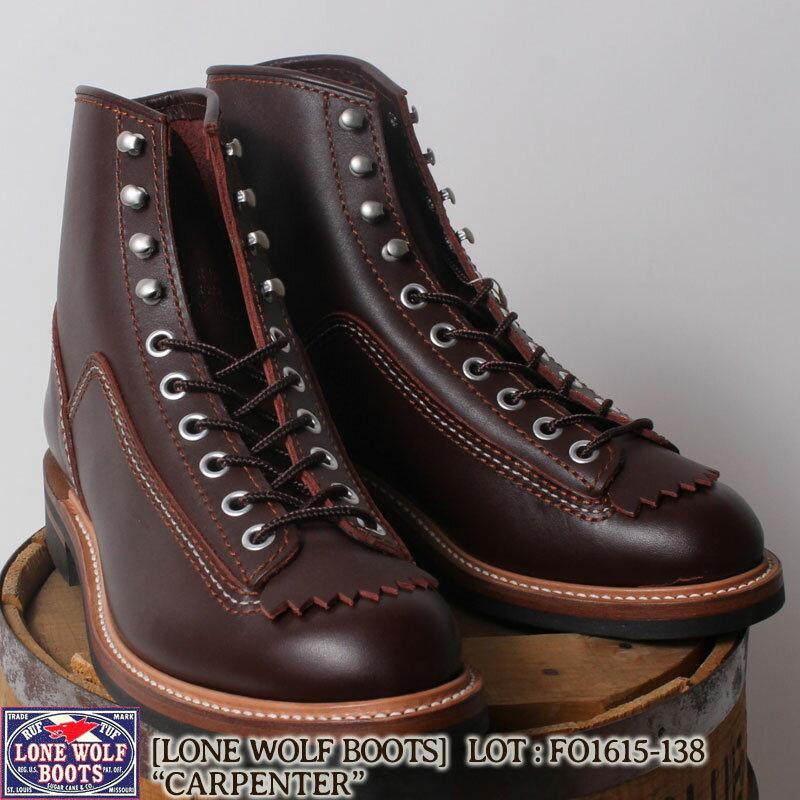 ブーツ, ワーク 10 LONE WOLF BOOTS CARPENTER F01615-138 PUP