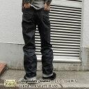 ジーンズ 大きいサイズ エイトジー 【104-WA-KING...