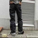 日本製 ジーンズ メンズ 太い アメカジ ルーズ ストレート ワンウォッシュ 太め ジーパン パンツ デニム 国産 おしゃれ 大人 エイトジー EIGHT-G 104-WA 851-WA PUP