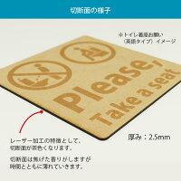 トイレ座ってお願い木製プレート洋式トイレの着座のお願い標識サイン英語タイプインテリア日用雑貨