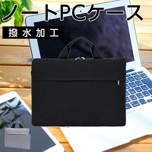 PCケースノートパソコンケースノートパソコンケースビジネスバッグiPadケースタブレットケースノートPCPCバッグパソコン用バッ