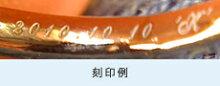 18金hirondelle(イロンデール)k18h-r-7-7-156エンボスリング/S【送料無料】