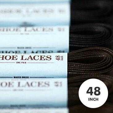 ブーツ 靴紐 革靴用 蝋引き靴ひも This is... (ディスイズ)/ Waxed Dress Shoelaces - 48inch ロウ引きシューレース ブーツ用【6点以上で送料無料】122cm あす楽 レッドウイング オールデン トリッカーズ ワックス 楽天市場