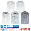 半袖ワイシャツ Eight Tiger メンズ ワイシャツ ...
