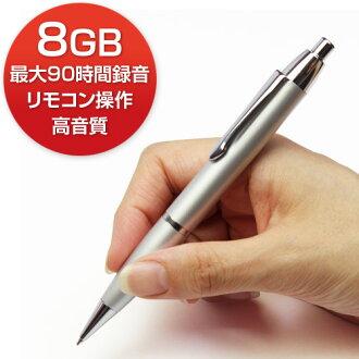 語音記錄器球點筆類型 IC 語音記錄器 (與遠端控制類型 4 GB) 小高品質熱賣筆型 ic 答錄機 USB 連接到 PC 語音資料存儲允許使用 ic 答錄機