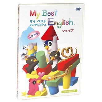 我最好的英語形狀 DVD 英語教學幼兒英語英語幼兒英語英語語音教學的英語教學