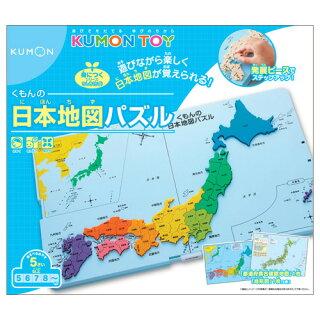 】知育玩具 くもんの日本地図 ... : 日本地図 覚え方 小学生 : 小学生