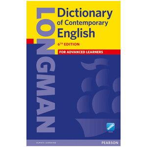 【アウトレット】Longman Dictionary of Contemporary English 6th Edition Paperback with Online Access Code ロングマン英英辞典 第6版 LDOCE6 ロングマン現代英英辞典 辞書 英語辞典 オンライン辞書