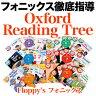 英語教材 Oxford Reading Tree Floppy's フォニックス セット 英会話教材 英語 絵本 CD オックスフォードリーディングツリー 英語絵本 子供用 知育 おもちゃ 女の子 男の子 幼児 子供 小学生