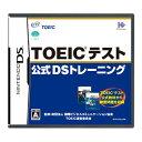 TOEICテスト公式DSトレーニング TOEICテスト新公式問題集 TOEIC 問題集 単語対策 DS TOEIC (R) ...