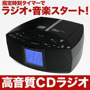 目覚まし時計 ラジオ CDプレーヤー 小型 CD 高音質 目覚まし 大音量 アラーム ポータブルCDプレ...