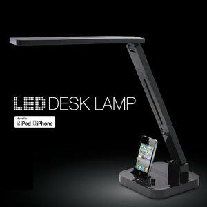 LEDデスクライト 卓上スタンド iPhone4/4S iPod充電 オーディオ再生用スピーカー付き iPod touc...