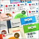 超メガ盛り50冊セット【限定1セット】