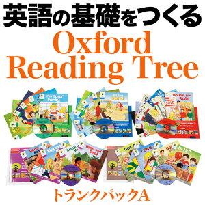 Oxford Reading Tree イギリス 小学校 教科書 子供 幼児 英語教材 キッズ 英語 英会話 教材 CD ...