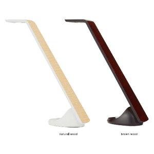 LEDデスクライト デスクライト 目に優しい 読書灯 充電式 電気スタンド 学習用卓上LEDスタンド ...