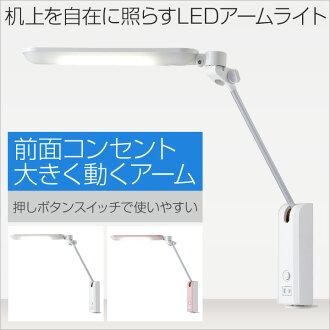 小泉阿馬利特 ECL 475 ECL 476 LED 光桌燈桌光前的出口與小泉為學習學習研究桌子表 Kami 友好 LED 檯燈