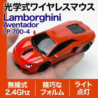 滑鼠 Lamborgini Aventador lp700-4 蘭博基尼 aventador lp700-4 橙色汽車滑鼠無線光學無線汽車形狀滑鼠 Mac 相容光學滑鼠