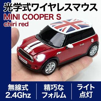 滑鼠 Mini Cooper S CiliRed 英國迷你 Cooper 冷凍無線光學滑鼠無線汽車滑鼠 Mac 相容光學滑鼠