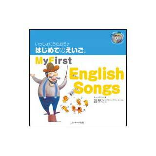 我第一次的英語歌曲 CD 唱與語言學習英語,英語為第一次 (1)