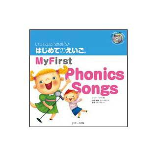 我第一次的自然拼讀法歌曲 CD 唱與語言學習英語,英語為第一次 (2)
