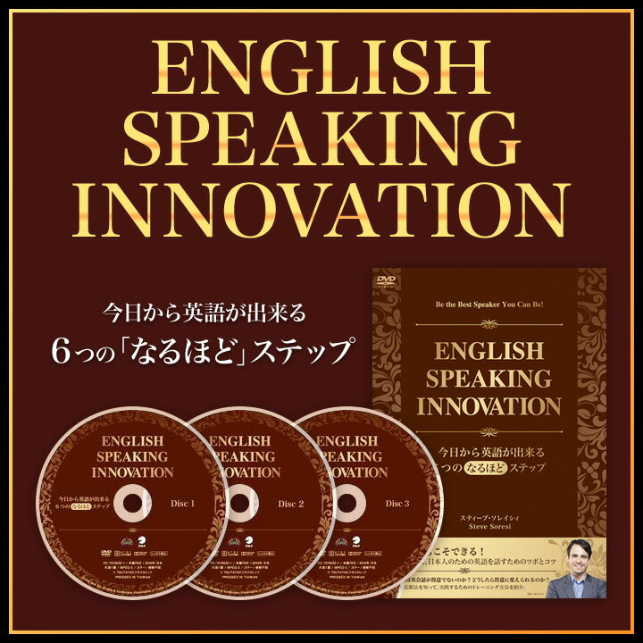 https://item.rakuten.co.jp/eigo/alc-englishspeakinginnovation/