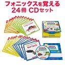 絵本 セット 24冊 CD Scholastic Anima...