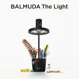 特典付 バルミューダ ライト BALMUDA The Light 【正規販売店】 デスクライト 目に優しい led ザ・ライト 太陽光LEDデスクライト おしゃれ 学習机 入学祝い 電気スタンド 学習用 LEDライト 幼児 子供 勉強 ギフト