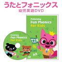 ピンキッツ Pinkfong Fun Phonics for Kids