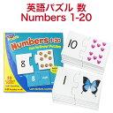パズル 数 算数 幼児 Trend Fun-to-Know Puzzles Numbers 1-20 トレンド社 アメリカ 英単語 数字 算数 英語 スペル 知育玩具 知育教材 算数セット 厚紙 おもちゃ 子供 幼児 知育教材 おしゃれ 男の子 女の子