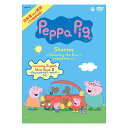 Peppa Pig Stories 〜Cleaning th