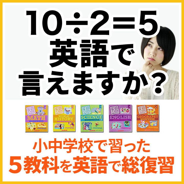https://item.rakuten.co.jp/eigo/558103/