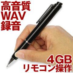 ボイスレコーダー 小型 ペン 高音質 売れ筋 ペン型 icレコーダー usb USBメモリー 音声 長時間 ...