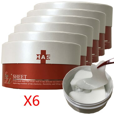 Spa Treatment正規品 HAS Aging-care Seriesスパトリートメント エイジングケア ストレッチiシート 60枚入りX6BOX 送料無料