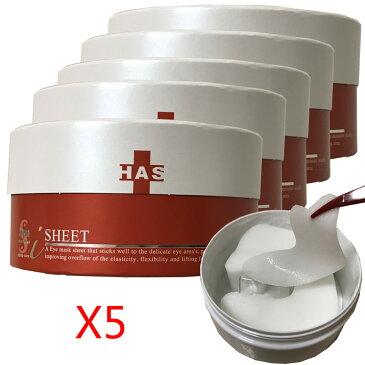 Spa Treatment正規品 HAS Aging-care Seriesスパトリートメント エイジングケア ストレッチiシート 60枚入りX5BOX 送料無料