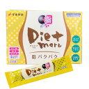 Diet Maru ダイエット 丸 マル 脂パクパク 10包*1箱 美容サプリメント 吸脂丸 送料無料