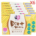 Diet Maru ダイエット 丸 マル 脂パクパク 10包*6箱 美容サプリメント 吸脂丸 送料無料