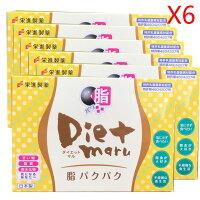 DietMaruダイエット丸マル脂パクパク10包*1箱美容サプリメント吸脂丸送料無料