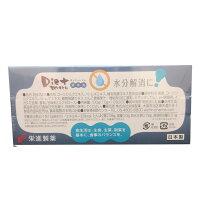 (新包装-ハトムギUP)DietMaru栄進製薬ダイエット丸マル消水丸10包*1箱美容サプリメント送料無料