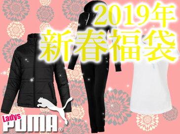 2019年 PUMA/プーマ 福袋 レディース