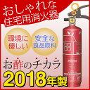 ★最安値挑戦中!蓄圧式住宅用消火器キッチンアイ MVF1HR...