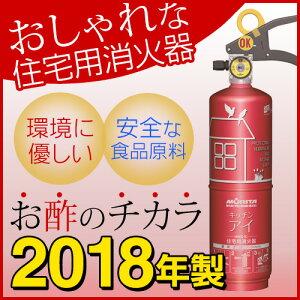 モリタ宮田工業 キッチンアイ MVF1H