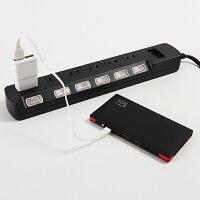 コード付き10000mAh大容量極薄軽量6色モバイルバッテリー送料無料iPhone5S/iPhoneSEiPhone6/plusiPhone6s/plus&Android両方対応携帯充電器4台同時充電可能[3ヶ月保証付き]