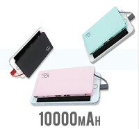 2016年新商品10000mAh大容量極薄軽量わずか0.7cm6色モバイルバッテリー送料無料iphone5S/iphoneSEiphone6/plusiphone6s/plusAndroid機種対応携帯充電器4台同時充電可能[3ヶ月保証付き]