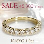 K18YGダイヤモンドハーフエタニティリング【1.0ct】